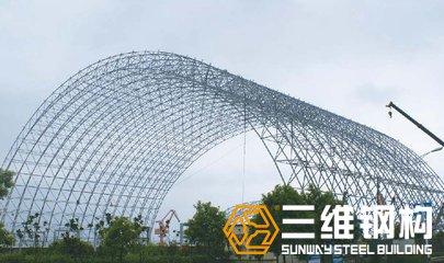 拱形网架结构