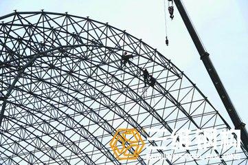 网架结构施工