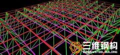 网架工程设计软件基本操
