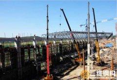 钢网架工程使用地点与结